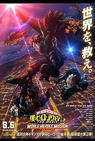 Boku no Hero Academia: World Heroes Mission (2021)