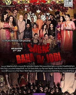 Sabne bana di jodi movie, song and  lyrics