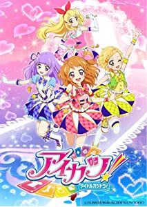 Guarda film gratuiti in inglese completi Aikatsu!: Raise the Curtain Fresh Girls Cup (2013)  [480x640] [720x1280] [mpg]