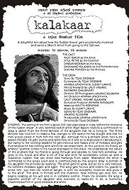 Kalakaar Poster