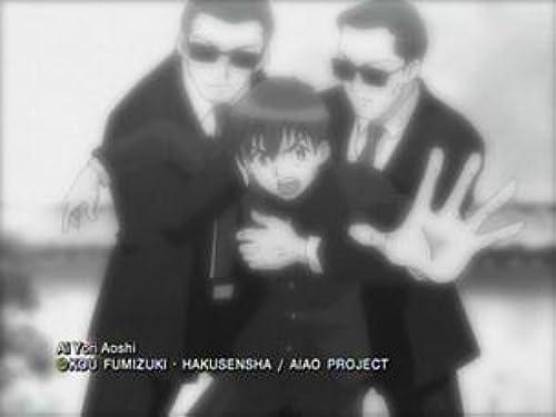 Ai Yori Aoshi Enishi - Fate