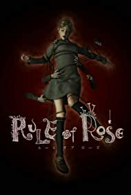 Rule of Rose (2006)