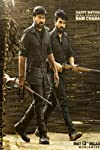 Chiranjeevi and Ram Charan's 'Acharya' theatrical release postponed