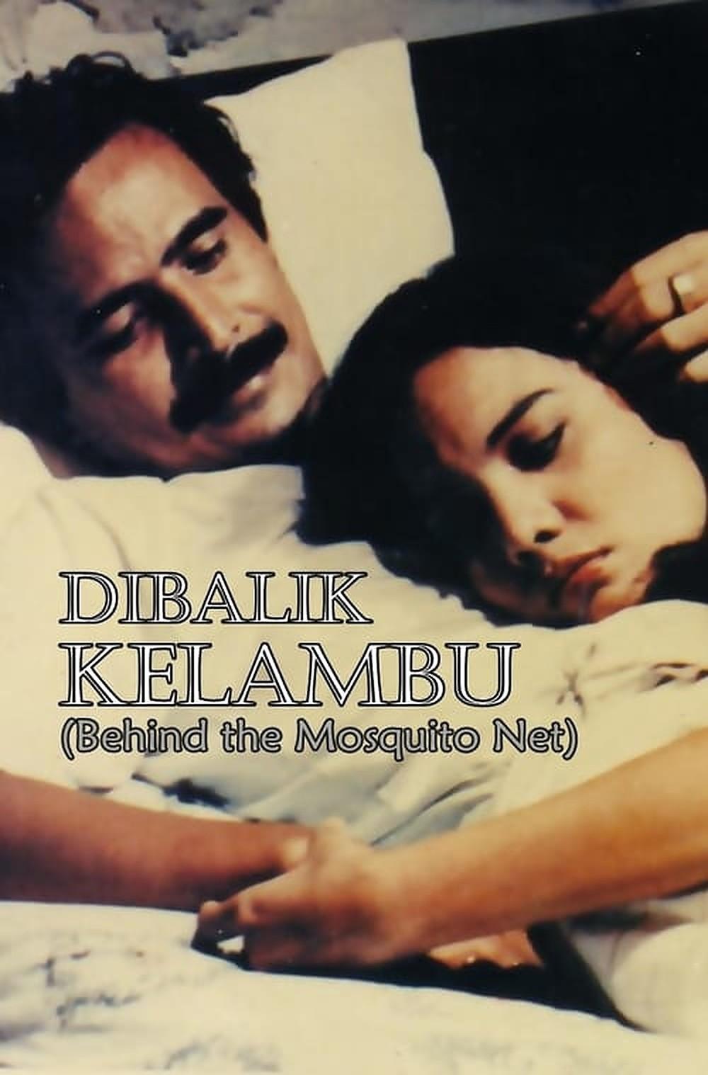 Di Balik Kelambu ((1983))