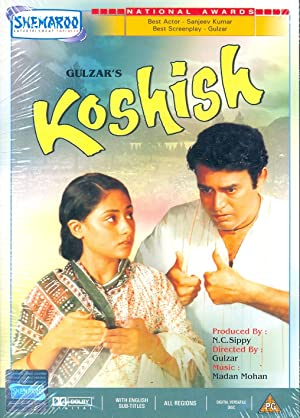 Mohini N. Sippy (screenplay associate) Koshish Movie