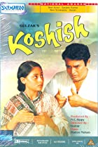 Best Films of Sanjeev Kumar - IMDb