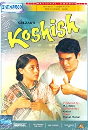 Koshish (1972) Poster - Movie Forum, Cast, Reviews