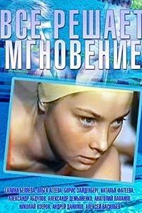 Watch new american movies Vsyo reshayet mgnoveniye [HDRip]