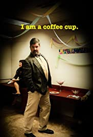 I Am a Coffee Cup Poster