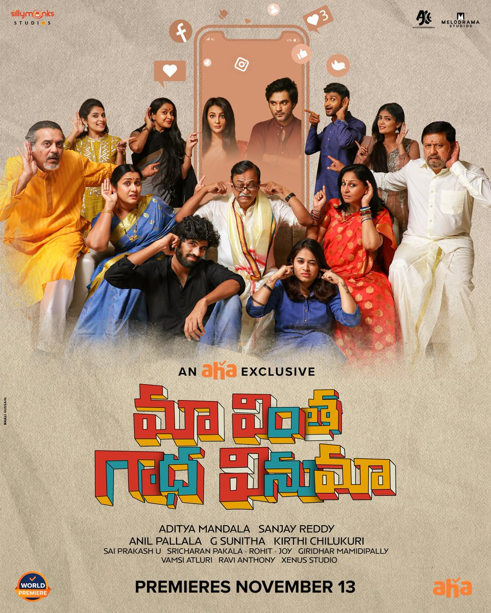 Maa Vintha Gaadha Vinuma 2020 Telugu 305MB HDRip ESubs Download