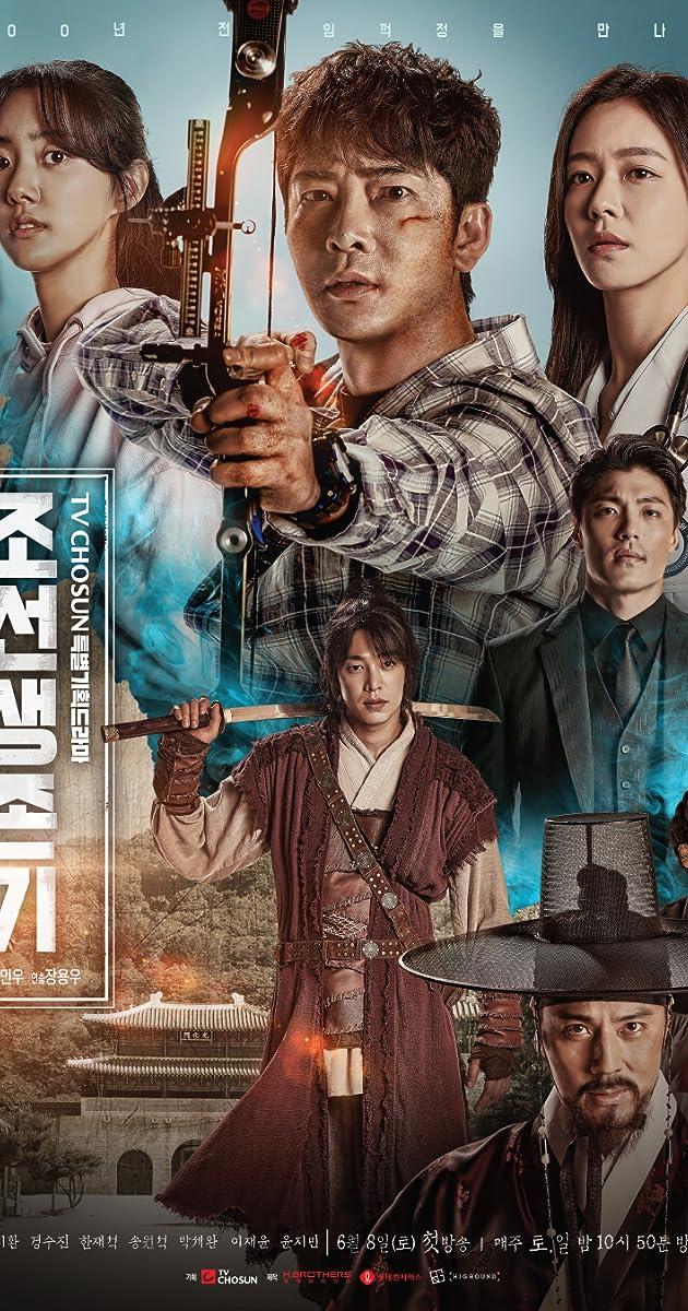 download scarica gratuito Joseon Saengjongi o streaming Stagione 1 episodio completa in HD 720p 1080p con torrent