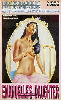 Emanuelle: Queen Bitch (1980)