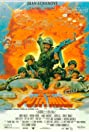Tales of the Stinking Military Service (1994) Poster