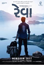 Reva (2018) film en francais gratuit