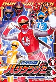 Ninpuu Sentai Hurricaneger Poster