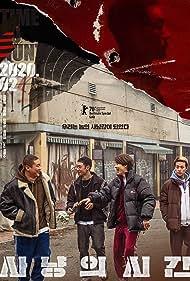 Sanyangeui sigan (2020) Poster - Movie Forum, Cast, Reviews