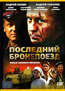 Downloads all movies Posledniy bronepoezd by Anton Megerdichev [UltraHD]