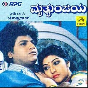 1080p movie clips free download Mrutunjaya by none [480x360]