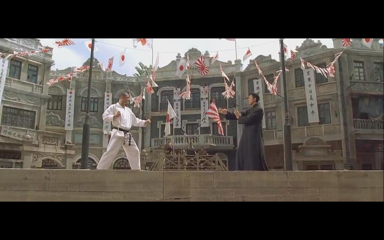 Hiroyuki Ikeuchi and Donnie Yen in Yip Man (2008)