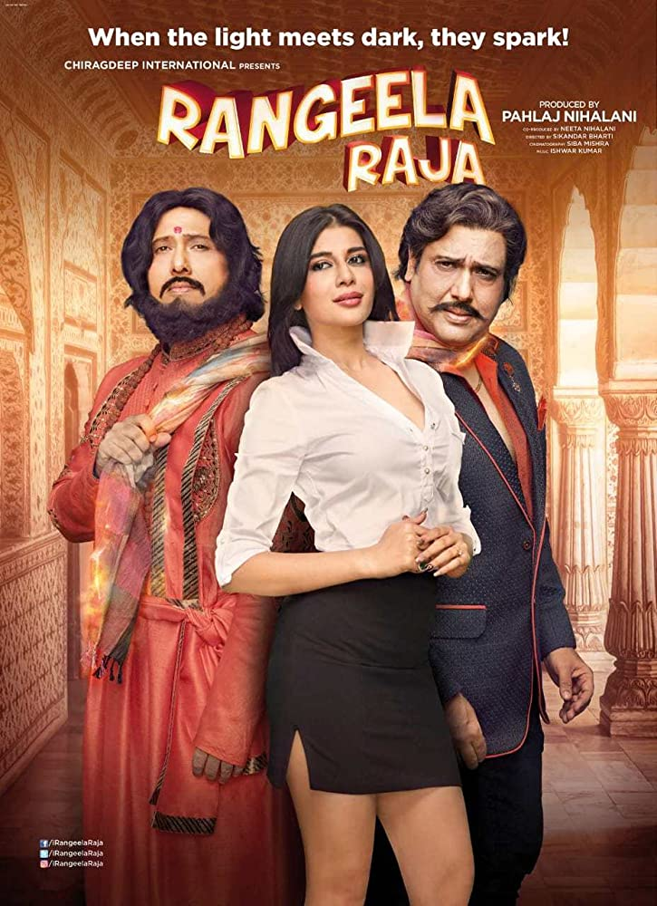 Rangeela Raja 2019 Full Movie Watch Online Hindi