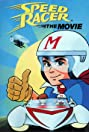 Speed Racer: The Movie (1967) Poster