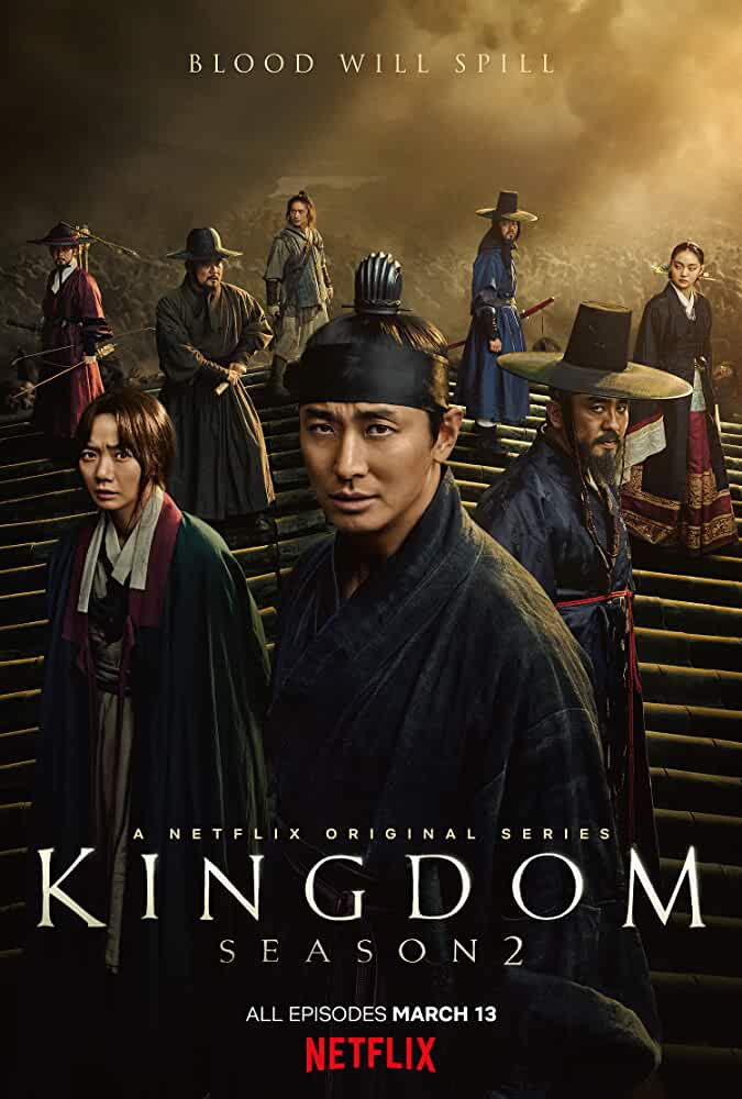 Kingdom Poster at IMDB
