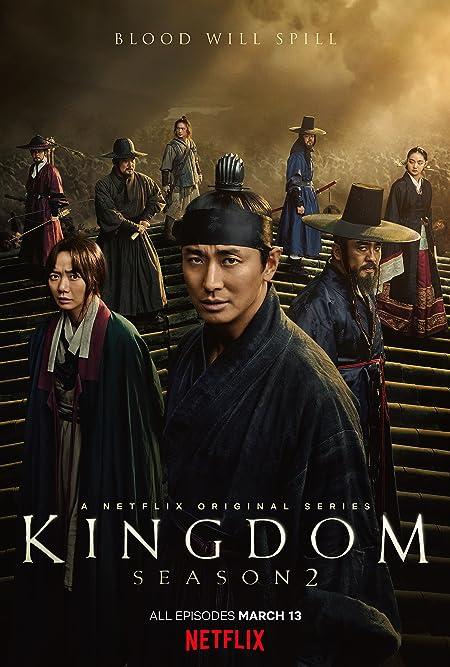 Kingdom (2019–) Korean WEB-DL - 720P - x264 - 2GB - Download & Watch Online  Movie Poster - mlsbd