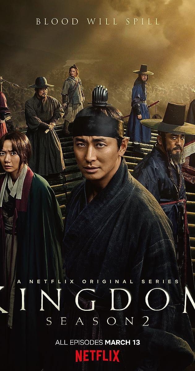 Filmbeschreibung zu Kingdom