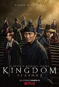 kingdomผีดิบคลั่ง บัลลังก์เดือด ปี 2