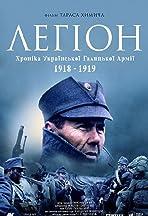 Legion. Chronicle of the Ukrainian Galician Army 1918-1919