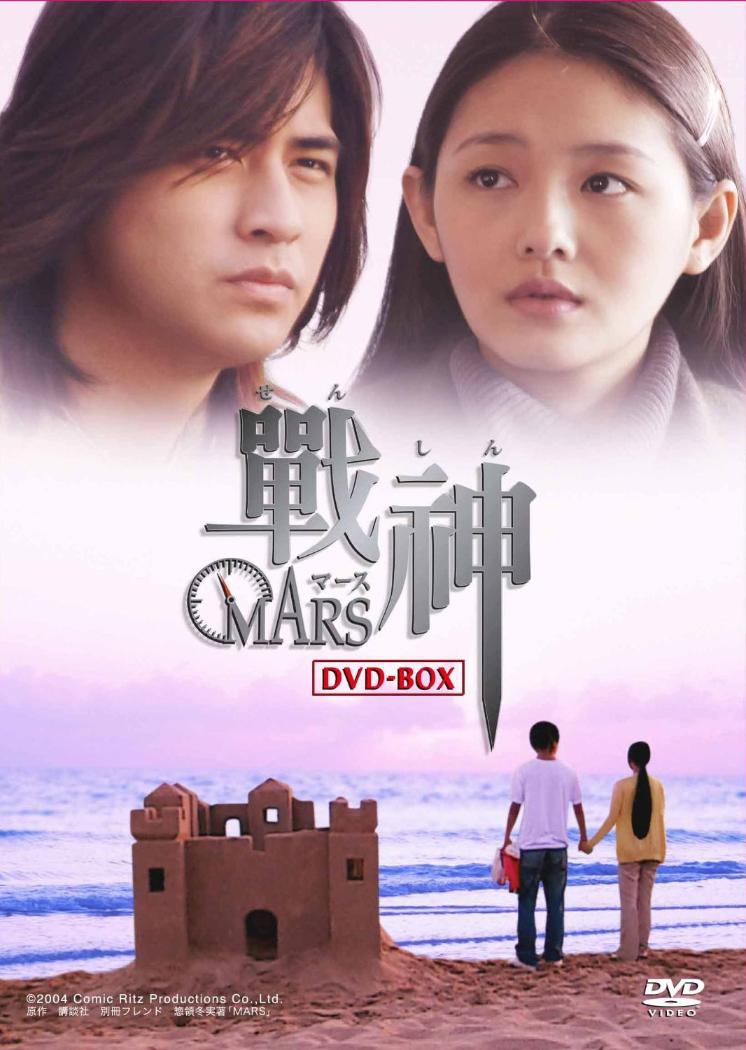Mars Zhan Shen Tv Series 20042005 Imdb
