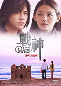 Mars - Zhan Shen full movie in hindi free download mp4