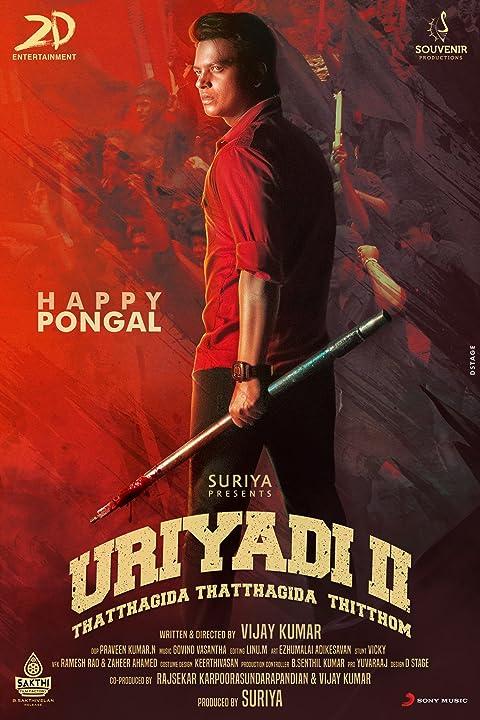 Uriyadi 2 (2019) Hindi Dubbed