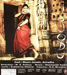 Best free movie downloading site Ijjodu India [720x576]