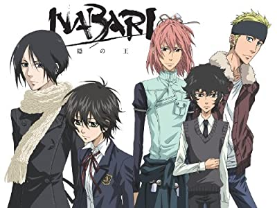 Nabari no Ou movie in hindi dubbed download