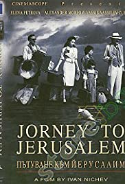 Journey to Jerusalem Poster