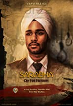 Sarabha: Cry for Freedom