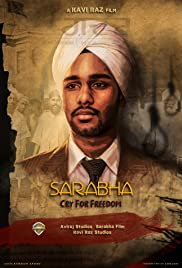 Sarabha: Cry for Freedom Poster