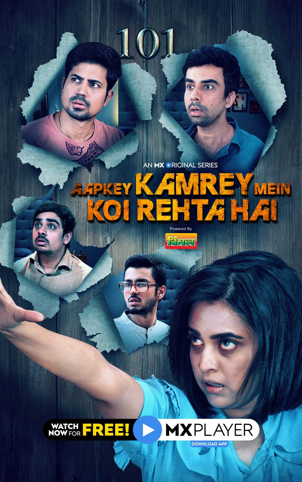Aapkey Kamrey Mein Koi Rehta Hai 2021 S01 Hindi Complete MX Original Web Series 320MB HDRip Download