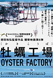 Oyster Factory Poster
