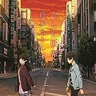 Ashita sekai ga owaru to shitemo (2019)