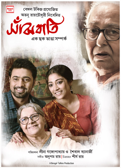 Sanjhbati 2019 Bengali 720p Zee5 HDRip 800MB Download