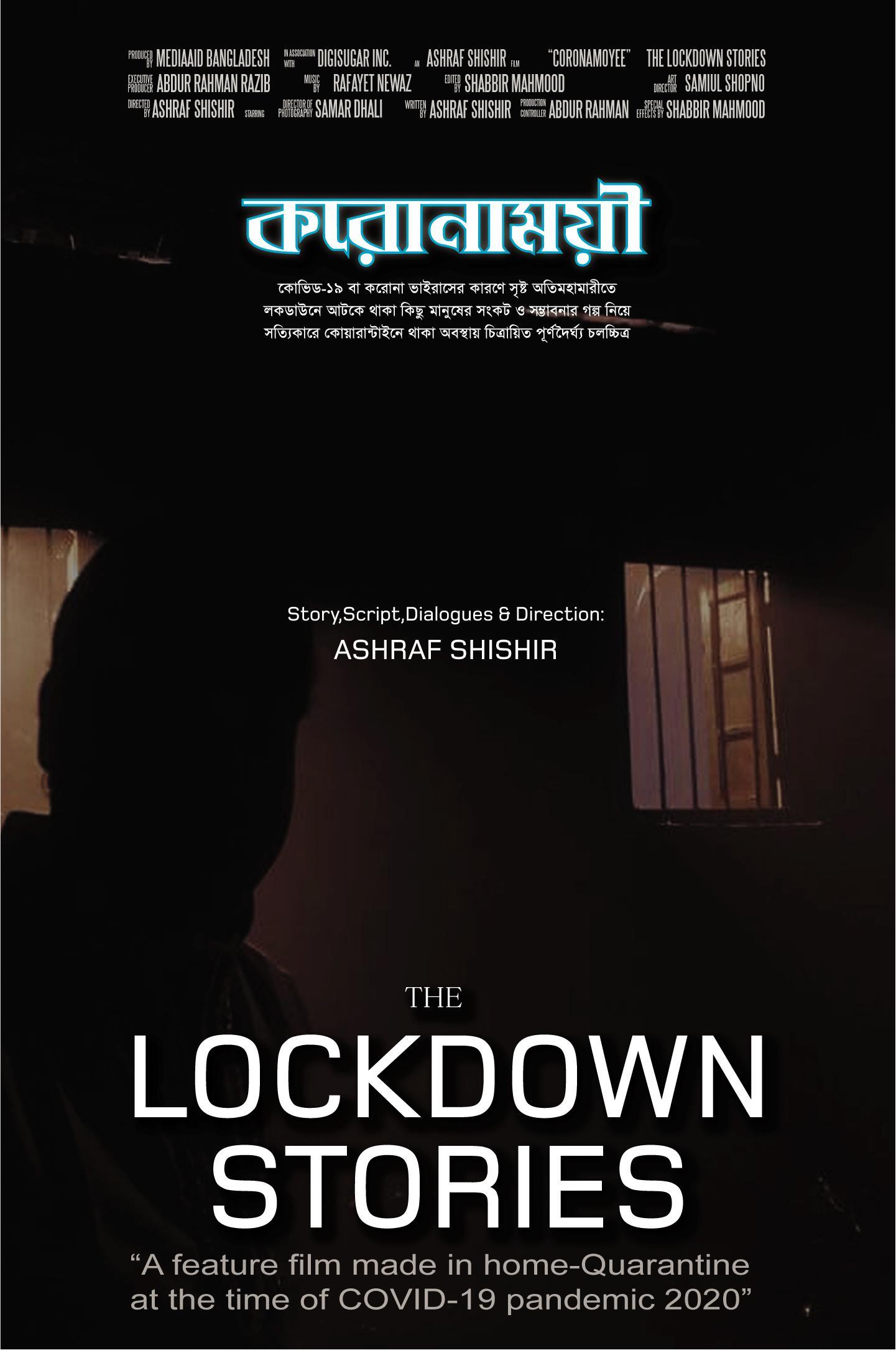 The Lockdown Stories (2021)