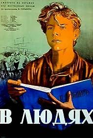 V lyudyakh (1939)