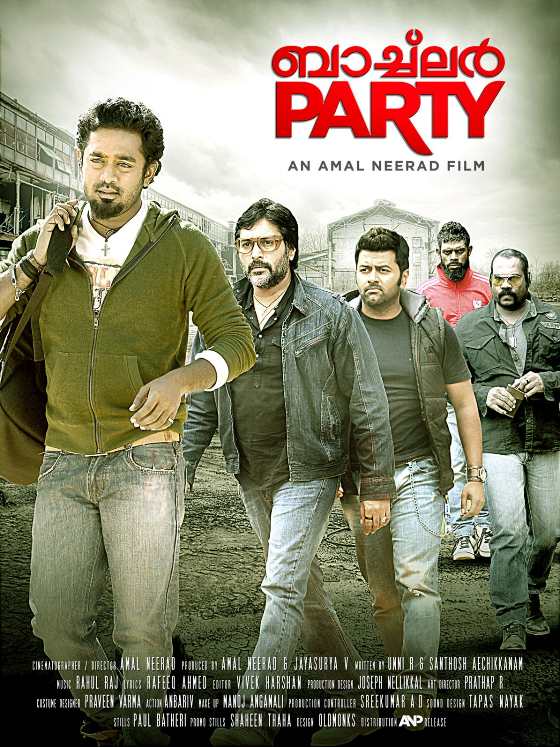 Money Money (Bachelor Party) 2021 Hindi Dubbed ORG 720p HDRip 650MB Download