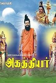 Agathiyar Poster