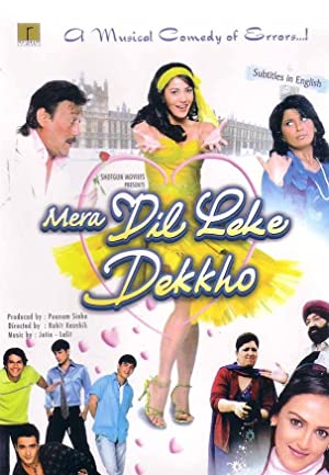 Comedy Mera Dil Leke Dekho Movie