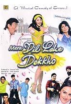 Mera Dil Leke Dekho