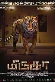 Mirugaa (2021) HDRip Tamil Movie Watch Online Free