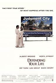 Meryl Streep and Albert Brooks in Defending Your Life (1991)